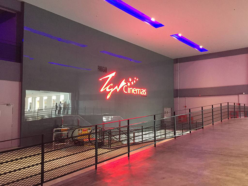 TGV Cinemas is one of the cinemas which has approached the PAS-led Kelantan government to open up business there. ― File pic