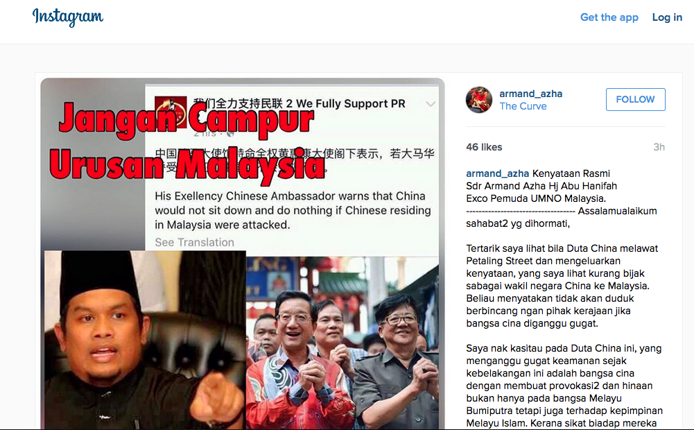 Armand Azha Abu Hanifah, an Umno Youth exco (first picture on the left) takes offence at China's ambassador to Malaysia Huang Hui Kang (left, second picture). — Pictures from Armand Azha's Instagram post