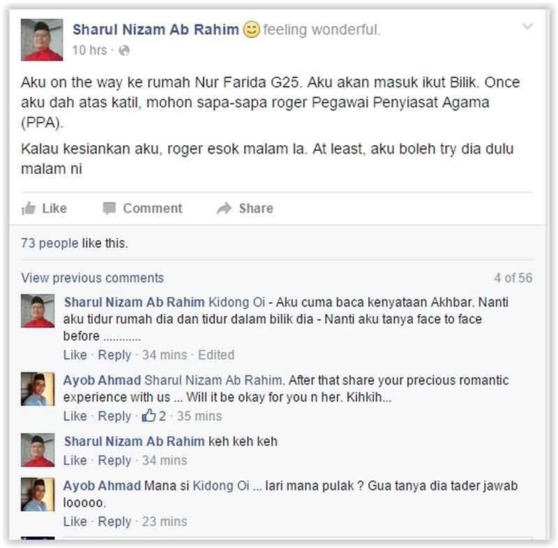 A screen capture from Sharul Nizam Ab Rahim's Facebook page.