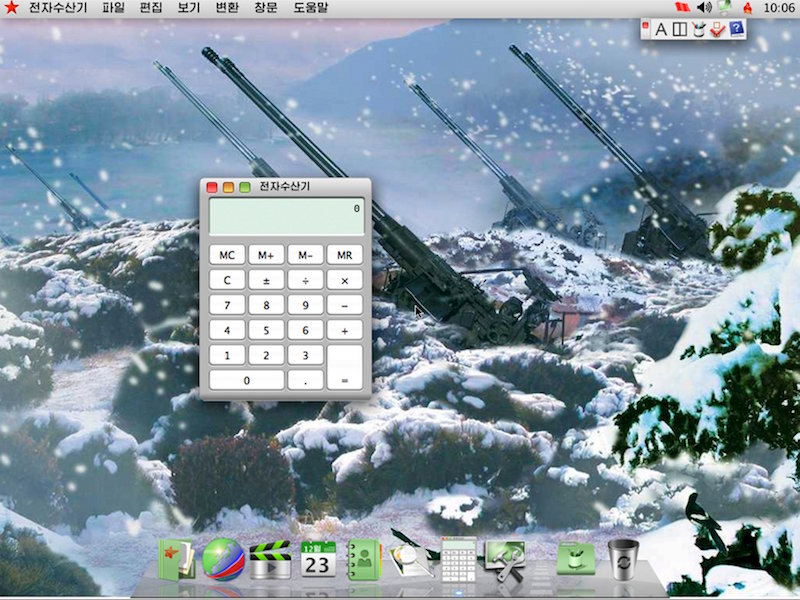 A North Korean operating system is seen in this screen shot taken in Seoul December 23, 2015. — Reuters pic