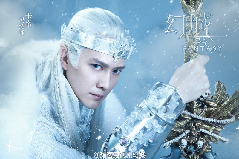 Feng Shaofeng plays one of the leads of 'Ice Fantasy'. — Hunan TV pic