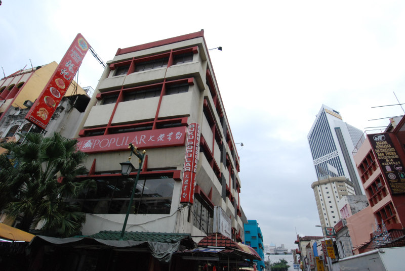 After 25 years of operations, Popular's outlet at Jalan Hang Lekir was moved to the Lee Rubber Building outlet in 2009. — Picture courtesy of Popular Book Co (M) Sdn Bhd