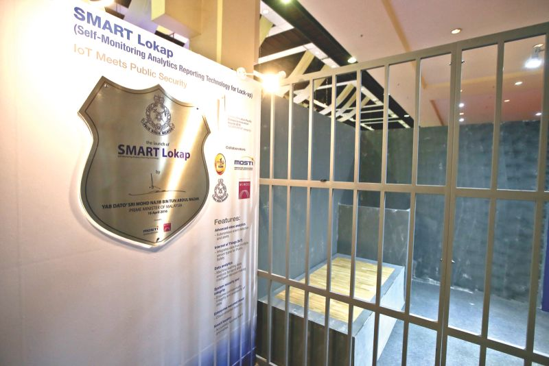 File picture shows a mock-up of a Smart lockup on display at the Royal Malaysian Police booth during the Defence Services Asia Exhibition and Conference at PWTC. ― Malay Mail pic