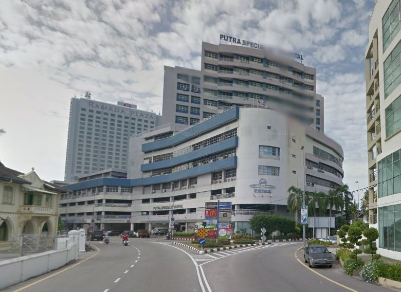 A Google screenshot of the Putra Specialist Hospital in Melaka. According to the Auditor-General's Report Series 1, the hospital recorded accumulated losses amounting to RM30.5 million in 2016.