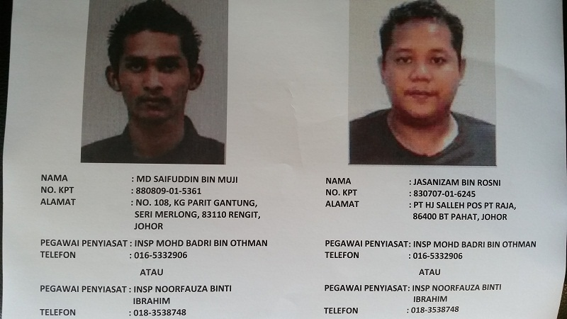 Mugshots and details of the two men wanted by police in connection with the grenade attack on the Movida nightclub. — Picture by Ida Lim