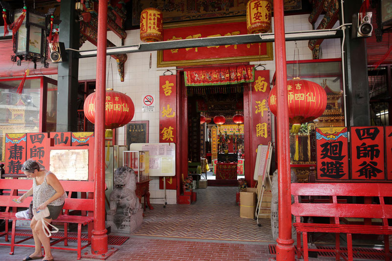 The actual entrance to the Sin Sze Si Ya temple that Kapitan Yap Ah Loy founded in 1864 and dedicated to the Sin Sze Ya and Si Sze Ya patron deities.