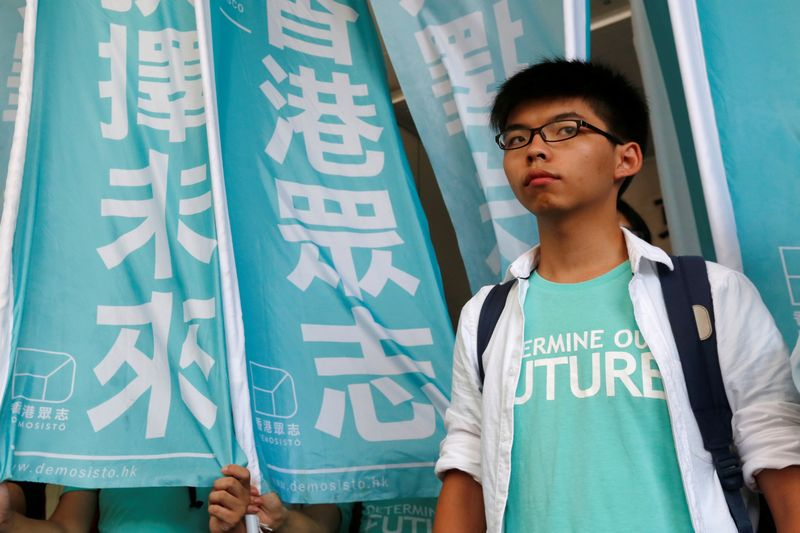 Among the authors whose titles are no longer available are Joshua Wong, one of the city's most prominent young activists. — Reuters pic