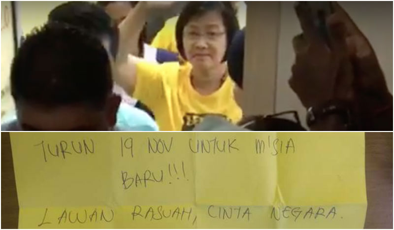 Bersih 2.0 co-chairman Maria Chin Abdullah has been detained under the Security Offences (Special Measures) Act 2012. — file pic
