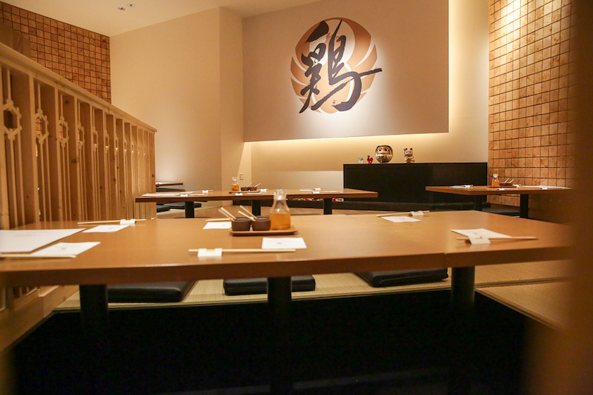 Toriden also offers the traditional zashiki-style or floor seating. — Picture by Choo Choy May