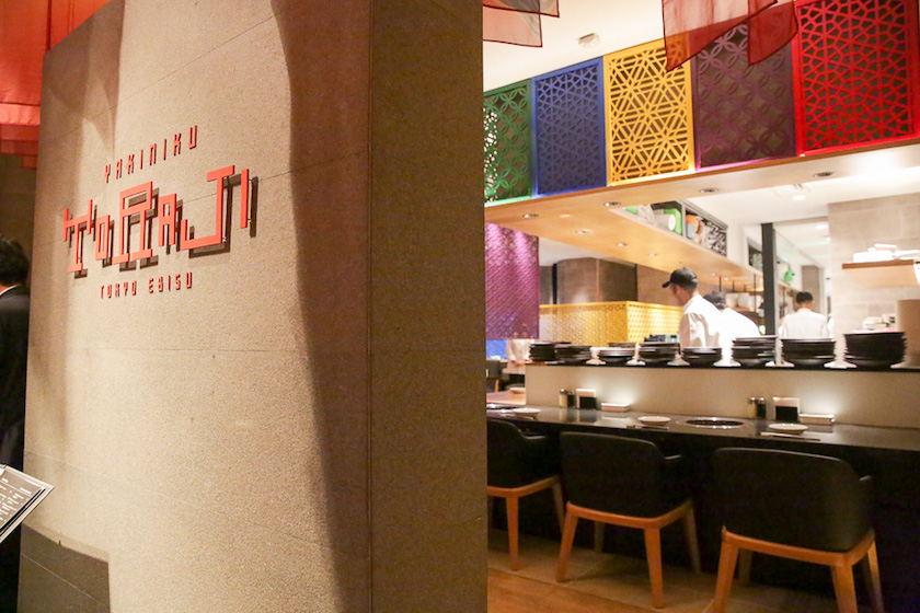 Originally from Ebisu, this is Yakiniku Toraiji's first outlet in Malaysia. — Picture by Choo Choy May