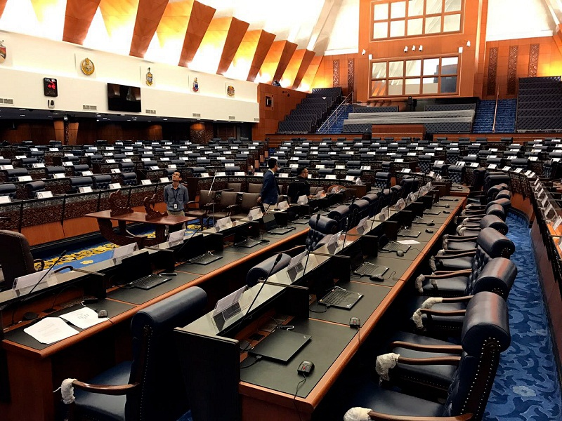 A view of the assembly hall at the main Parliament building in Kuala Lumpur March 4, 2017. Datuk Seri Dr Ronald Kiandee today confirmed that he has been offered the post of new Public Accounts Committee (PAC) chairman, which will be tabled at Dewan Rakyat on Tuesday. — Bernama pic