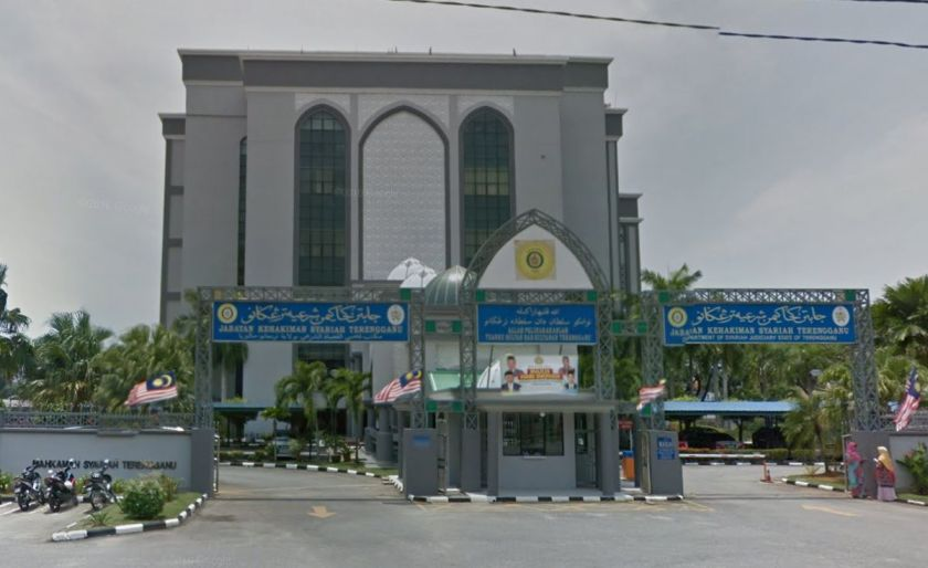 A Google screenshot of the Terengganu Shariah Court. The authorities have postponed the caning sentence imposed on two women convicted of same-sex relations in Terengganu.