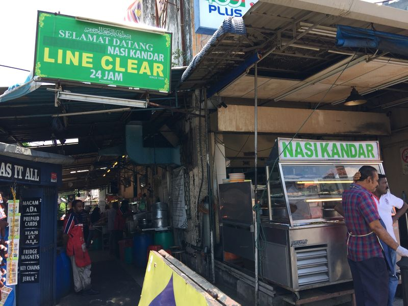 Line Clear and Yasmeen Restaurant (right) were ordered to close for two weeks from 8pm March 13, 2017 for failing to meet with hygienic conditions under the food act. — Pictures by Opalyn Mok