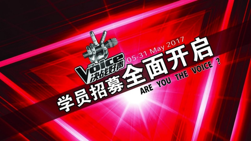 The Voice Singapore/Malaysia. — Picture by mm2 Entertainment