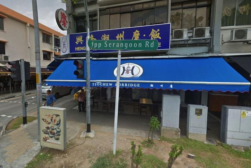 Google street view of the Heng Long Teochew Porridge restaurant. — Picture by Google