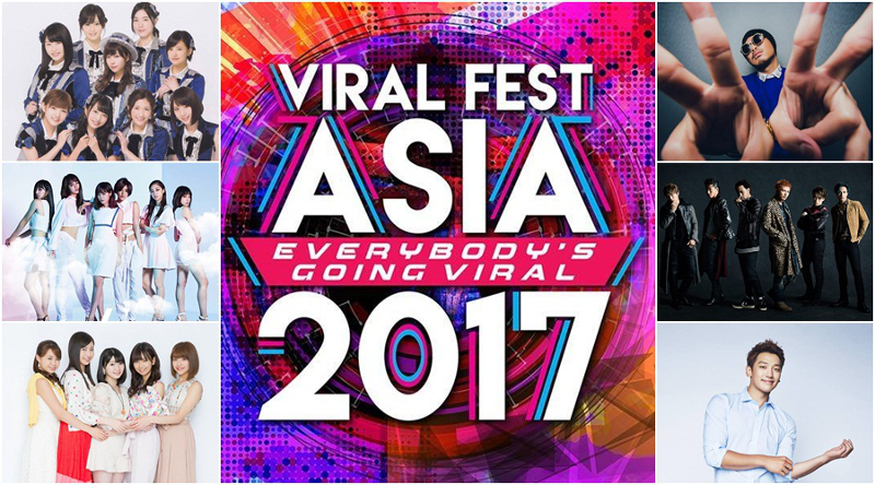 Malaysia's Namewee (top right) will join other Asian stars performing at Viral Fest Asia 2017. — Picture by TheHive.Asia