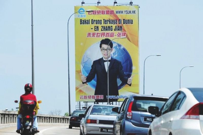 The billboard on Penang Bridge which captured the eye of island-bound motorists. It has since been brought down after the scheme caught the attention of authorities. ― Malay Mail pic