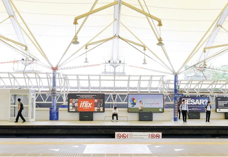 Part of the station's interior.  — Malay Mail pic