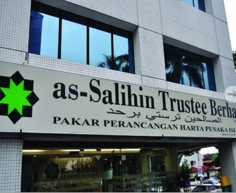 As-Salihin is a trustee company in Malaysia that focuses on Islamic Estate Planning. — Picture via as-salihin.com