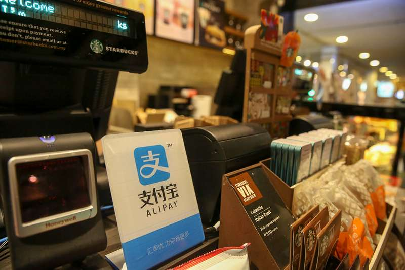 Malaysia's growth in Alipay transaction volume in 2018 also increased by a whopping 90 per cent compared to last year. — Picture by Choo Choy May