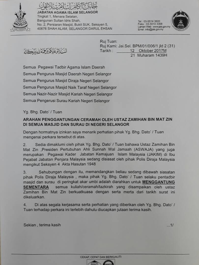 In a letter issued by Jais director Datuk Haris Kasim, he noted that Zamihan is currently being investigated by the police under Section 4 of the Sedition Act 1948.