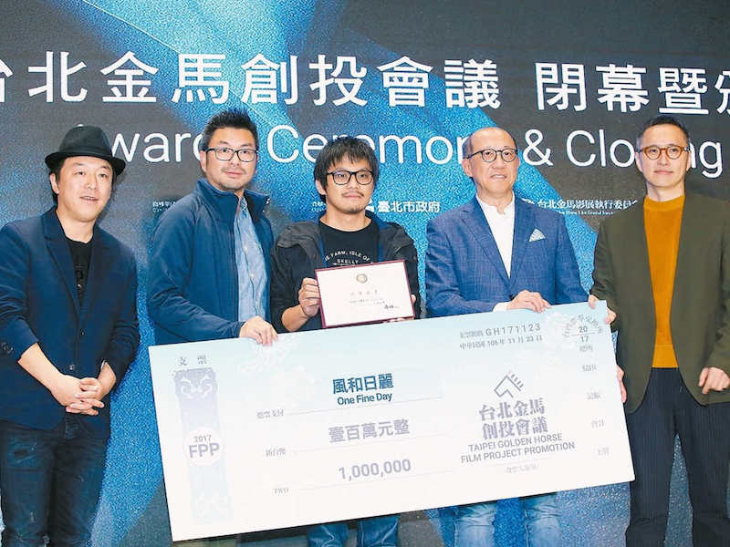 Tan Seng Kiat (middle) receiving the Grand Prize worth TWD1,000,000. — Picture courtesy of UDN via Cinema Online