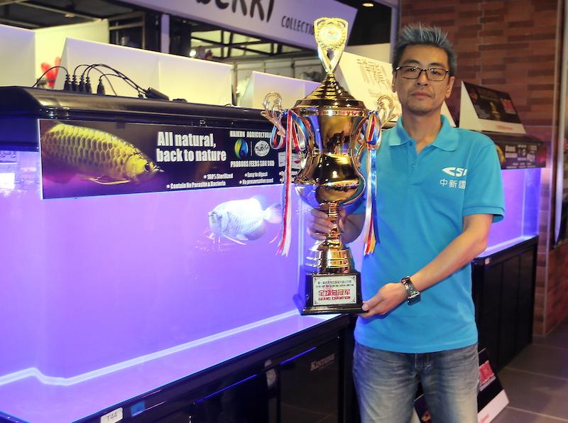 The entry of Taiwanese Arowana fish dealer John Wayne Kee won as the grand champion in the first Bukit Merah International Arowana Exhibition and Competition.