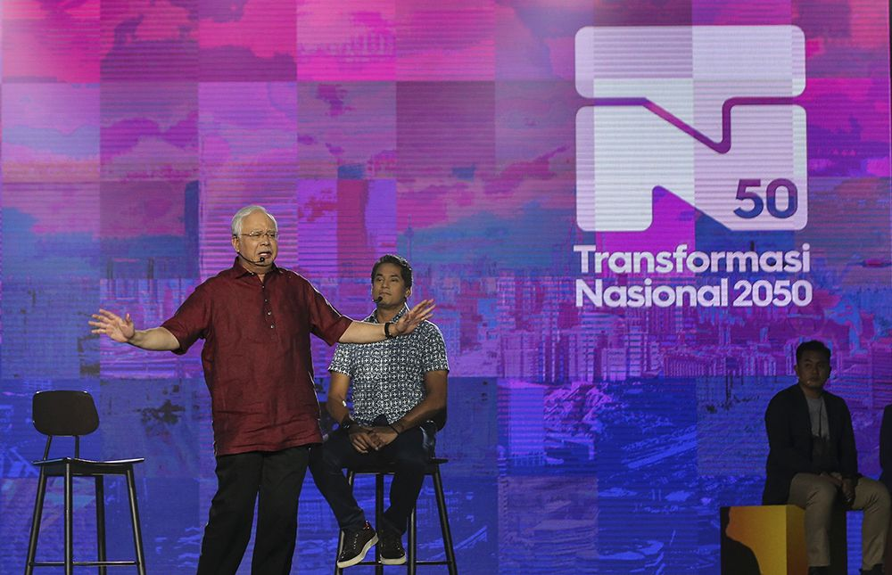 Prime Minister Datuk Seri Najib Razak speaks at the TN50 Youth Canvas event at the Malaysia International Trade and Exhibition Centre, Kuala Lumpur February 28, 2018. — Picture by Shafwan Zaidon