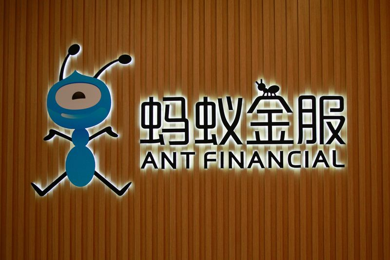 Ant Group — spun off from Alibaba years ago — has expanded recently into lending, wealth management, travel and a range of other services, and this year changed its name to Ant Group from the previously Ant Financial Services Group to reflect it expanded portfolio. — Reuters pic