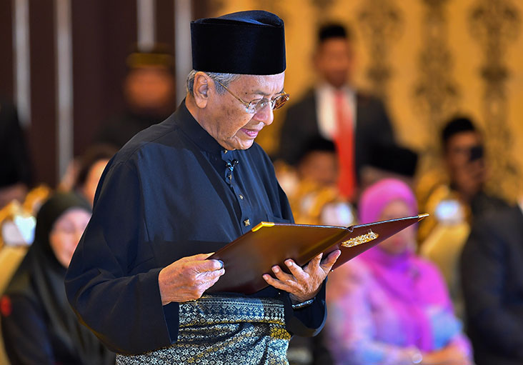 The whole country watched Tun Dr Mahathir Mohamad get sworn in as the seventh prime minister of Malaysia on May 10. — Picture by Bernama