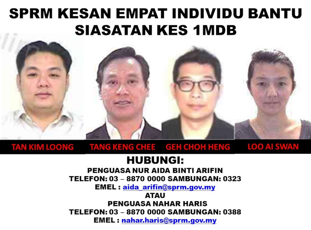 Do you know these four individuals? — Picture courtesy of MACC