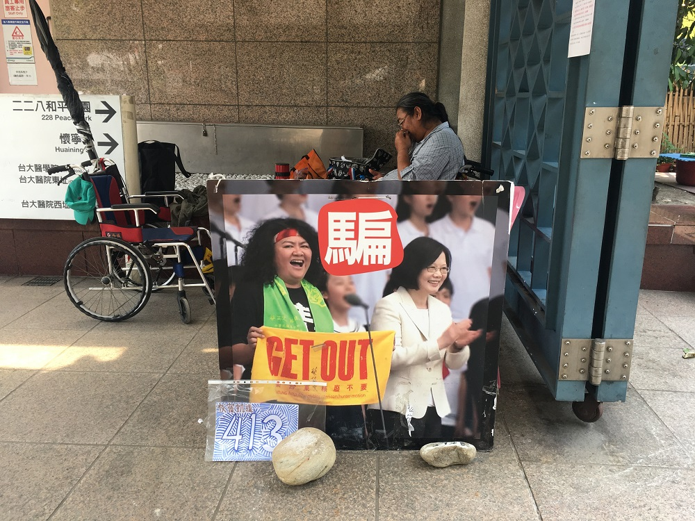 A group of indigenous people in Taipei have camped out for months in protest against a regulation that delineates traditional territory on the island April 11, 2018. — Thomson Reuters Foundation pic