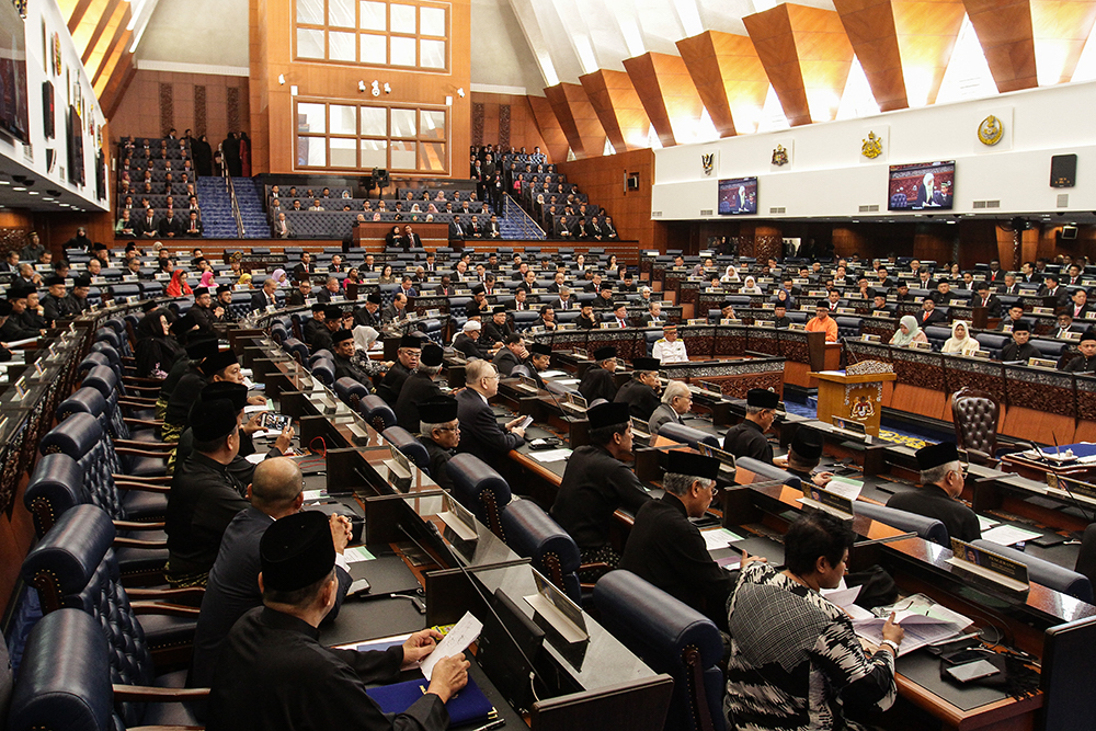 Pakatan Harapan has failed in its first bid to secure the two-third support of the Dewan Rakyat for its proposed amendment to the Federal Constitution on the status of Sabah and Sarawak in Malaysia. — File picture by Miera Zulyana