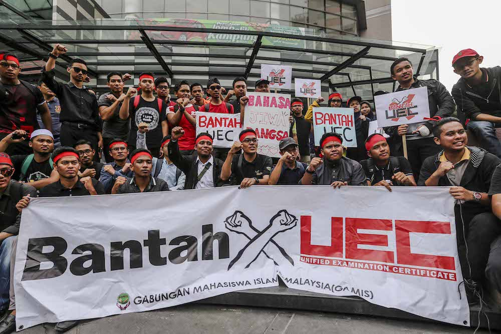 Students gather to protest against the UEC in front of Sogo, Kuala Lumpur July 21, 2018. — Picture by Firdaus Latif