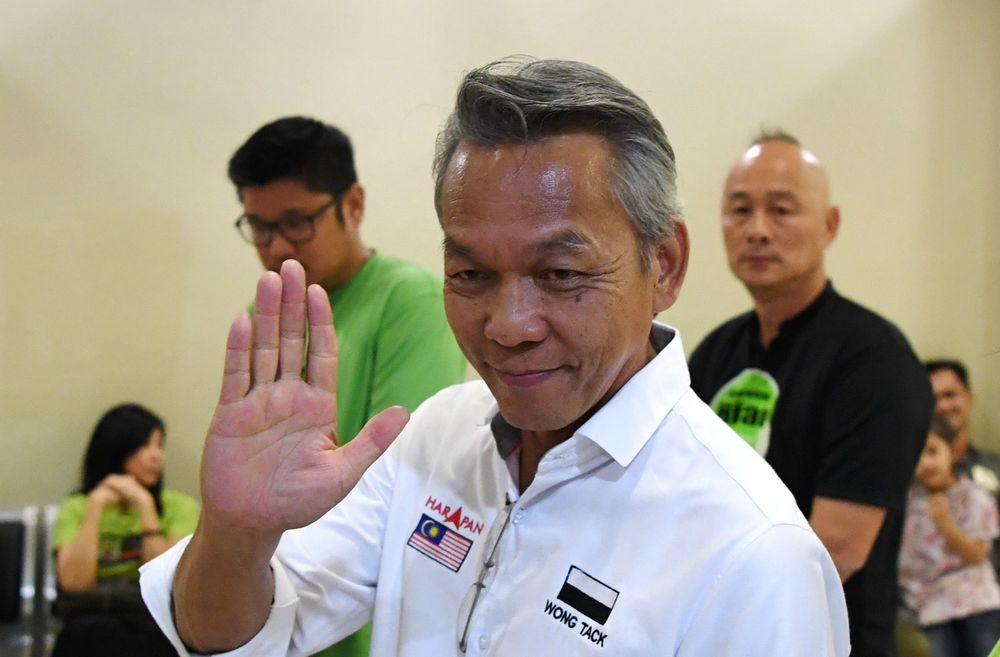 Wong called the FAQ an 'insult' to the Energy, Science, Technology, Climate Change and Environment Ministry as it is the rightful authority in the matter. — Bernama pic
