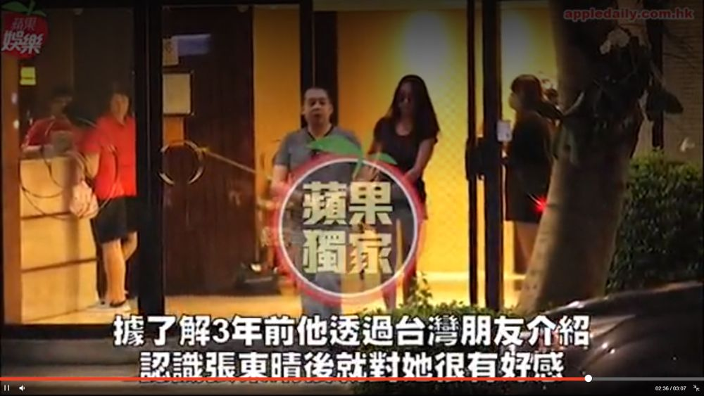 A screengrab of a video clip from Apple Daily showing Nazifuddin with actress Celia Zhang.