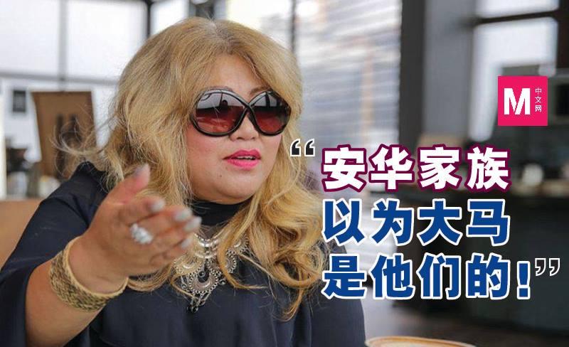 西蒂卡欣严厉批评安华家族三次制造补选,蔑视人民与民主制度。-Choo Choy May摄-
