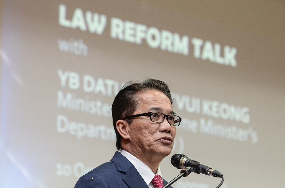 Minister in the Prime Minister's Department, Datuk Liew Vui Keong, gives a speech during the 'Law Reform Talk' in Universiti Malaya October 10, 2018. — Picture by Miera Zulyana