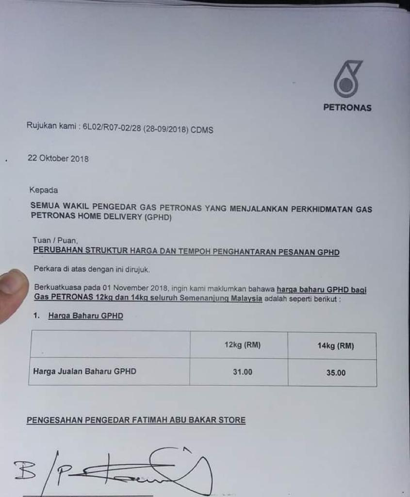 A screenshot of the listing which details revised prices for Petronas' gas delivery service.