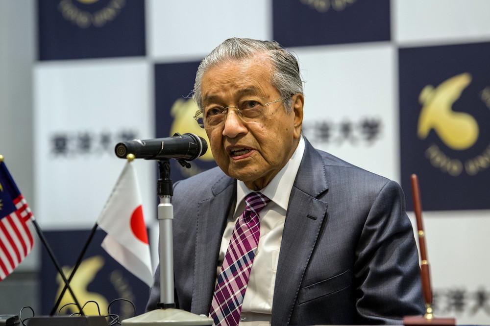 Tun Dr Mahathir speaks to students at Toyo University in Tokyo November 7, 2018. — Bernama pic