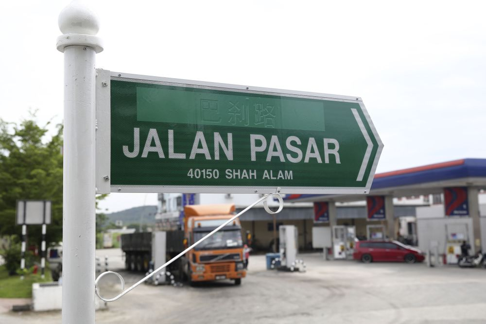 A defaced road sign in Shah Alam.