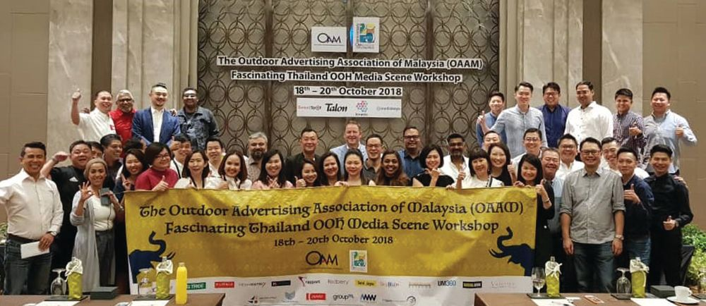 Participants of the OAAM workshop in Thailand.