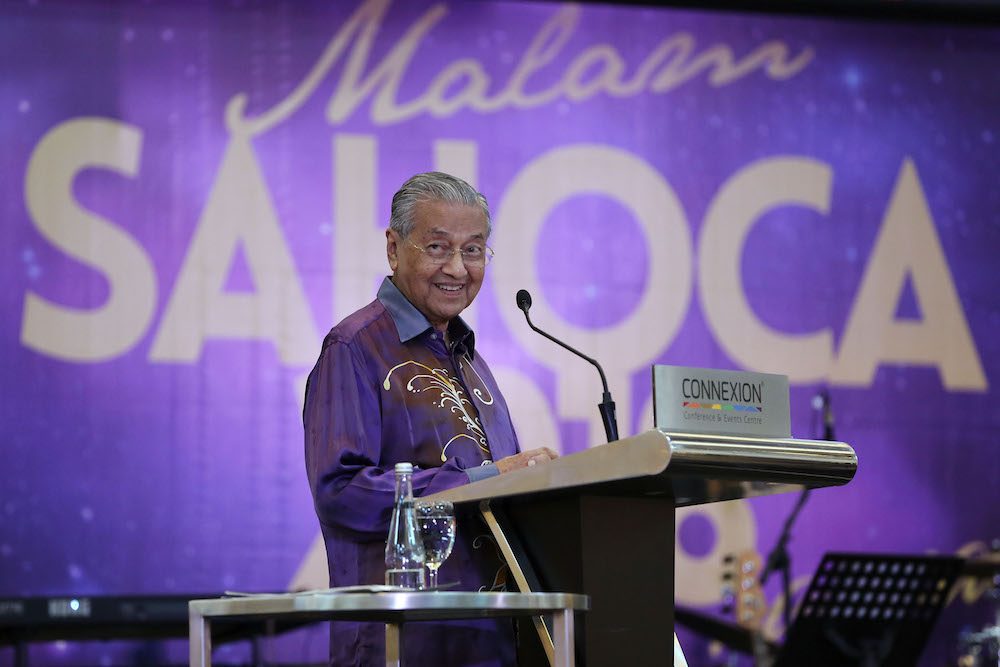 Tun Dr Mahathir Mohamad speaks during Sultan Abdul Hamid College's (SAHC) annual dinner in Kuala Lumpur December 21, 2018. — Picture by Yusof Mat Isa