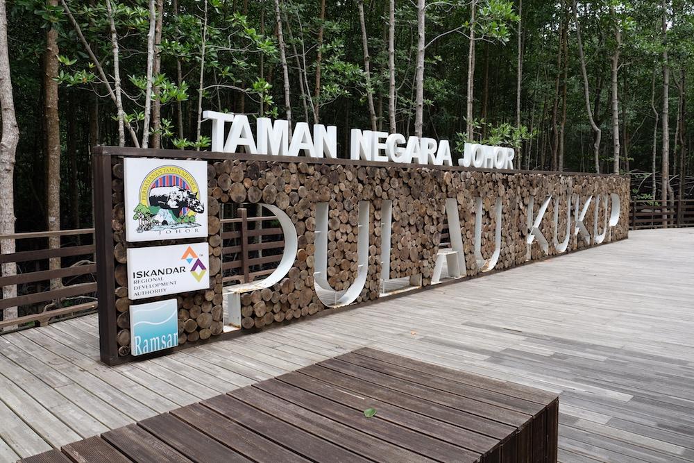 The entrance to Pulau Kukup. — Bernama pic
