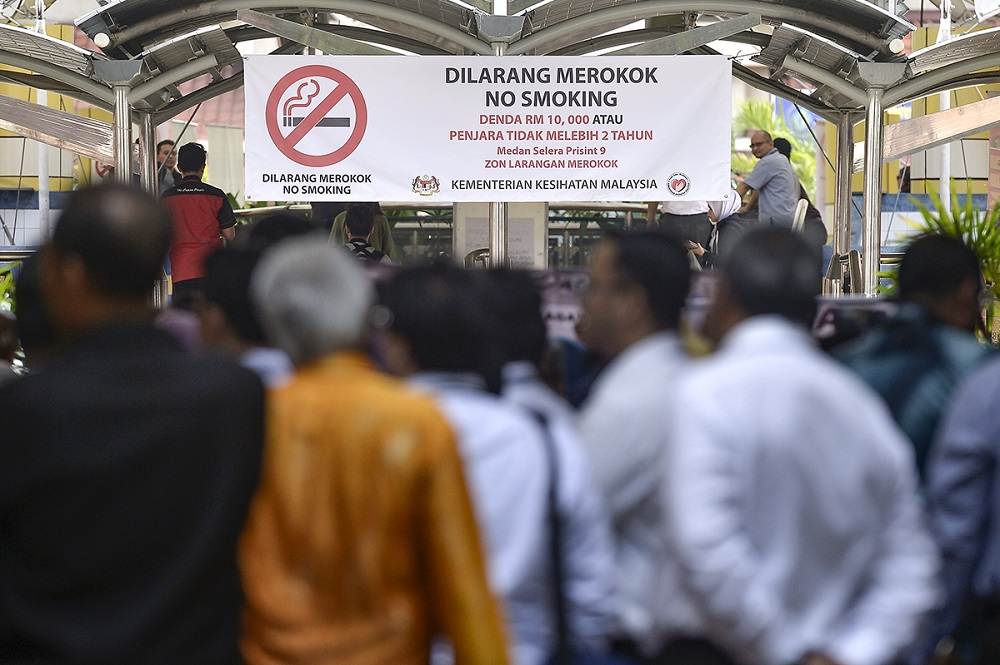 A no-smoking banner is seen at an eatery in Putrajaya January 3, 2019. ― Picture by Mukhriz Hazim