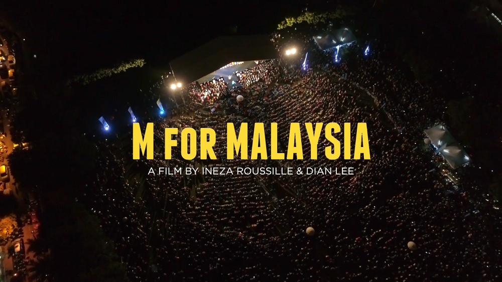 A screen capture of the M For Malaysia documentary film.