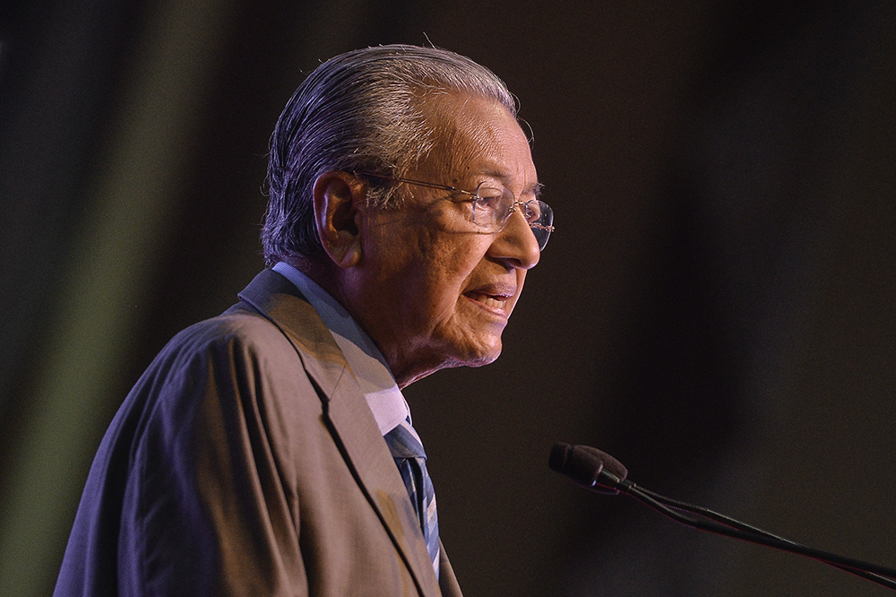 In association with the Malaysian Institute of Management, the AAMO said it will present the award to  Prime Minister Tun Dr Mahathir Mohamad for his stellar achievements in driving Malaysia's transformation. — Picture by Miera Zulyana