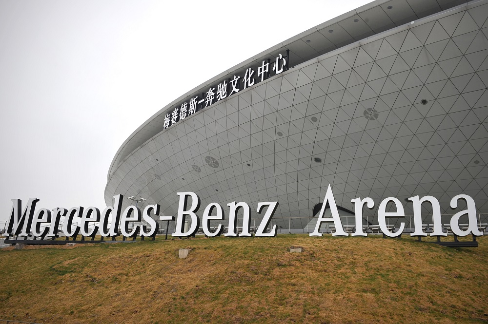 The 18,500-seat Mercedes-Benz Arena in Shanghai will host 'Dota 2' tournament 'The International 2019.' — AFP pic