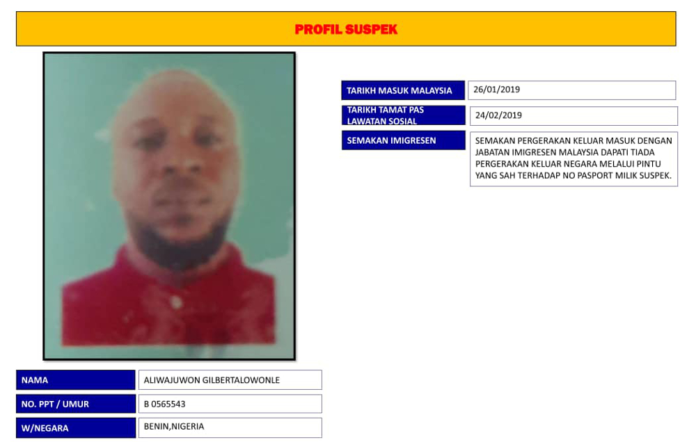 Police said one of the suspects has been identified as Aliwajuwon Gilbertalowonle. — Picture courtesy of Royal Malaysia Police