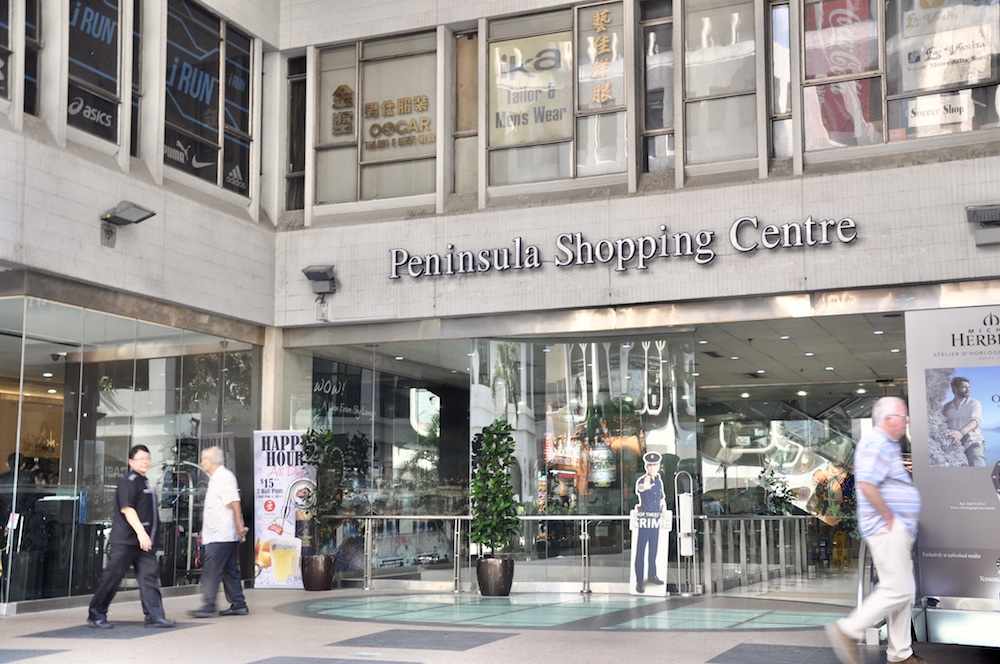 Peninsula Shopping Centre. — TODAY pic